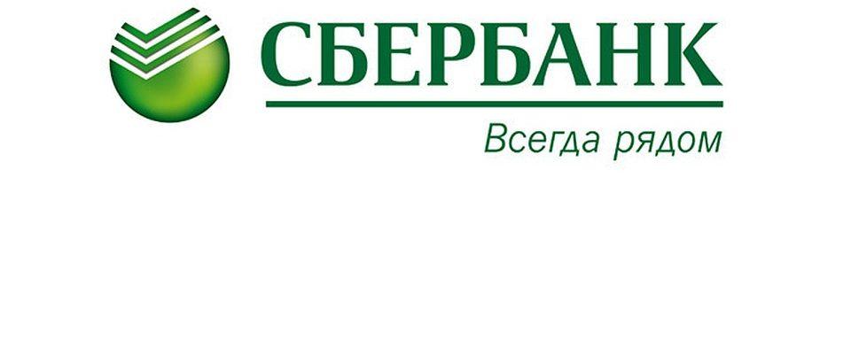 Логотипы из жидкого акрила